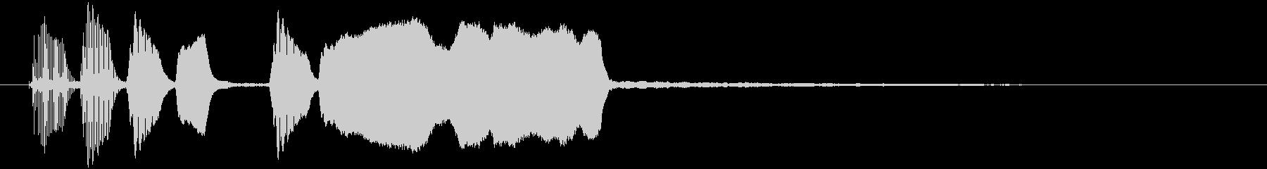 ラッパのファンファーレ タラララッタラーの未再生の波形