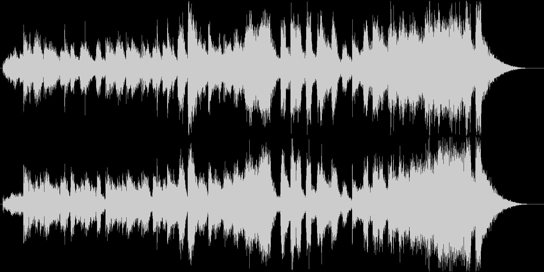 ブラスの効いたバンド形式のジングルの未再生の波形