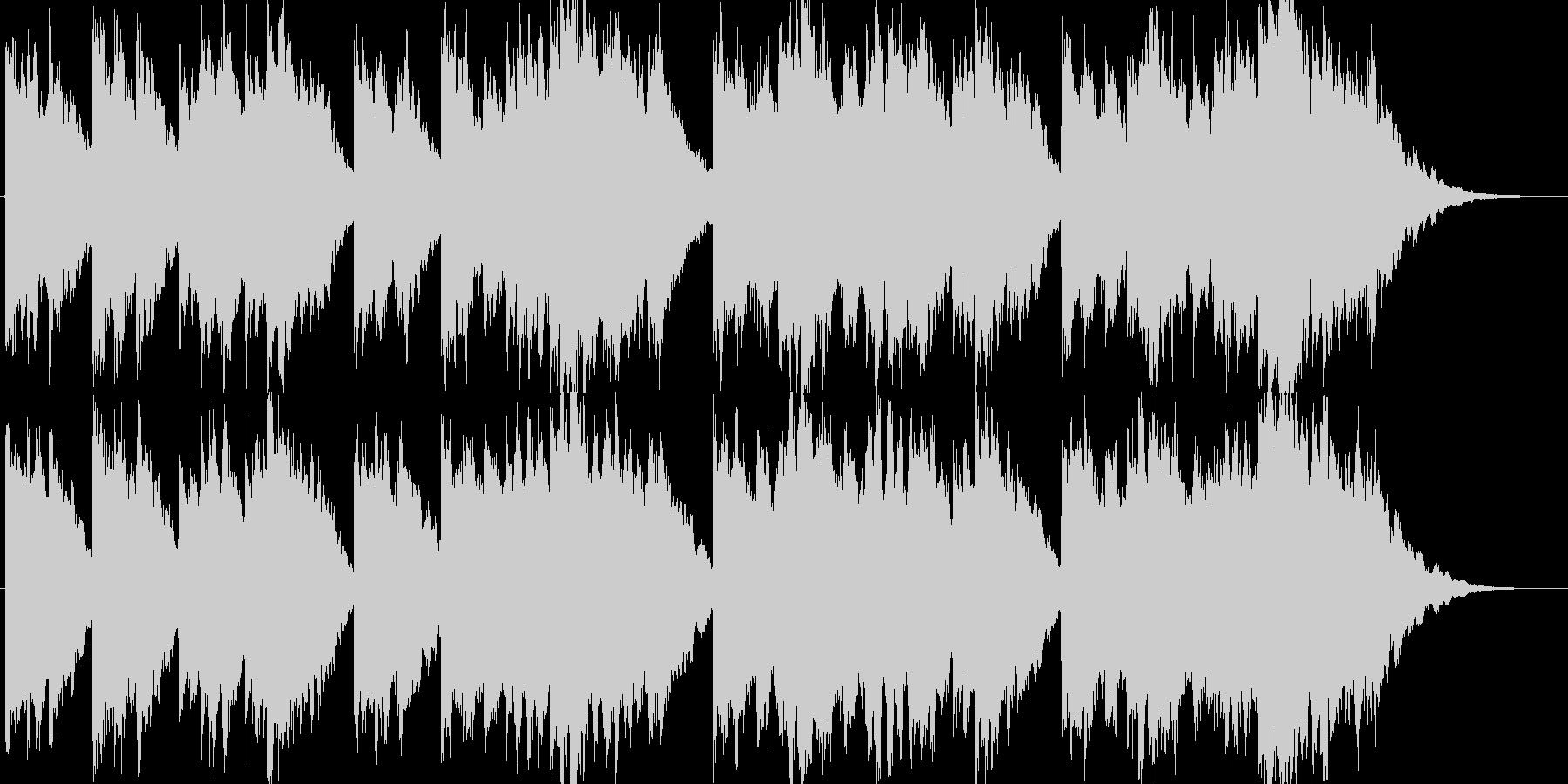 少しせつないシンセの曲ですの未再生の波形