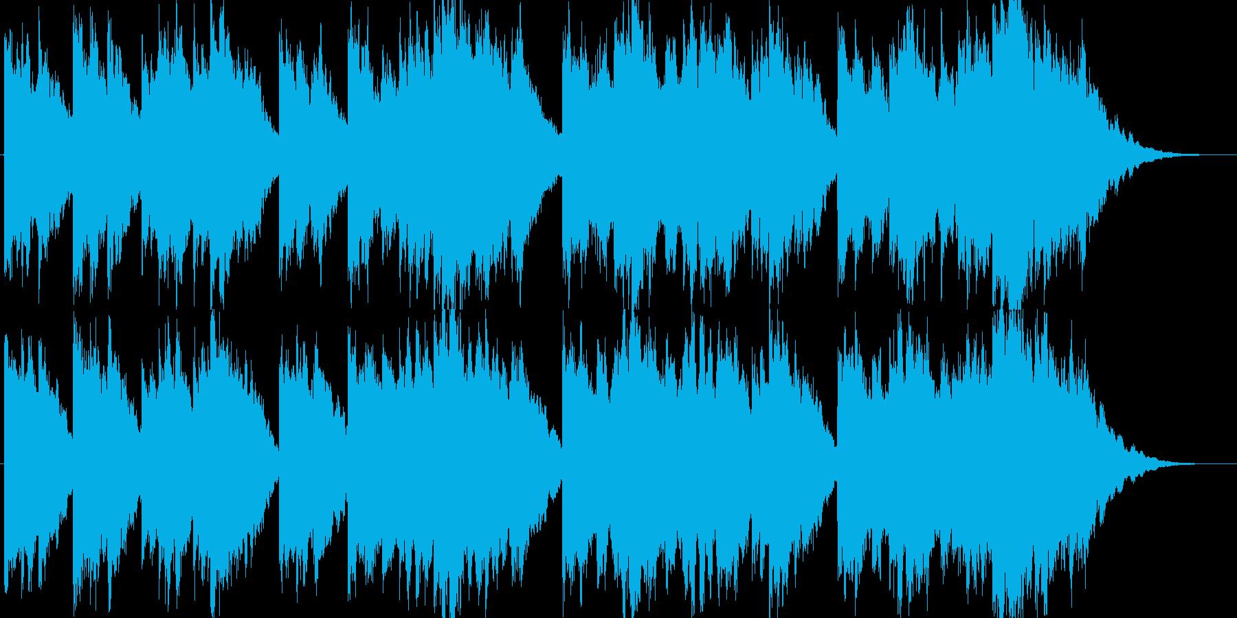 少しせつないシンセの曲ですの再生済みの波形