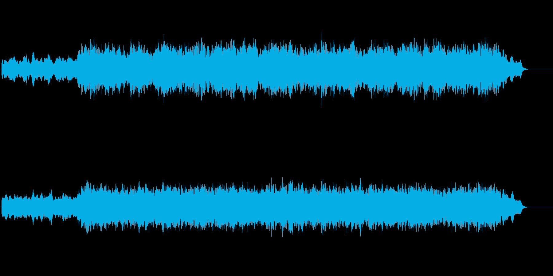 ストリングスが幻想的なアンビエントの再生済みの波形