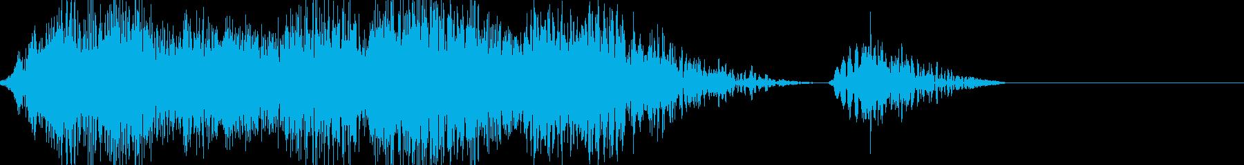 オリジナルのモンスターの鳴き声。電動系の再生済みの波形