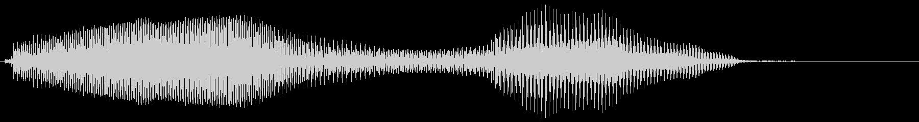 いいね!1【ロリキャラの褒めボイス】の未再生の波形