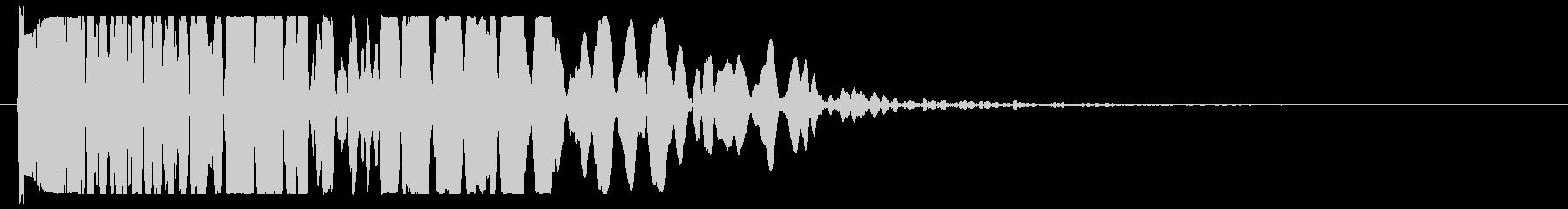 ドーン(濁りのある爆発音)の未再生の波形