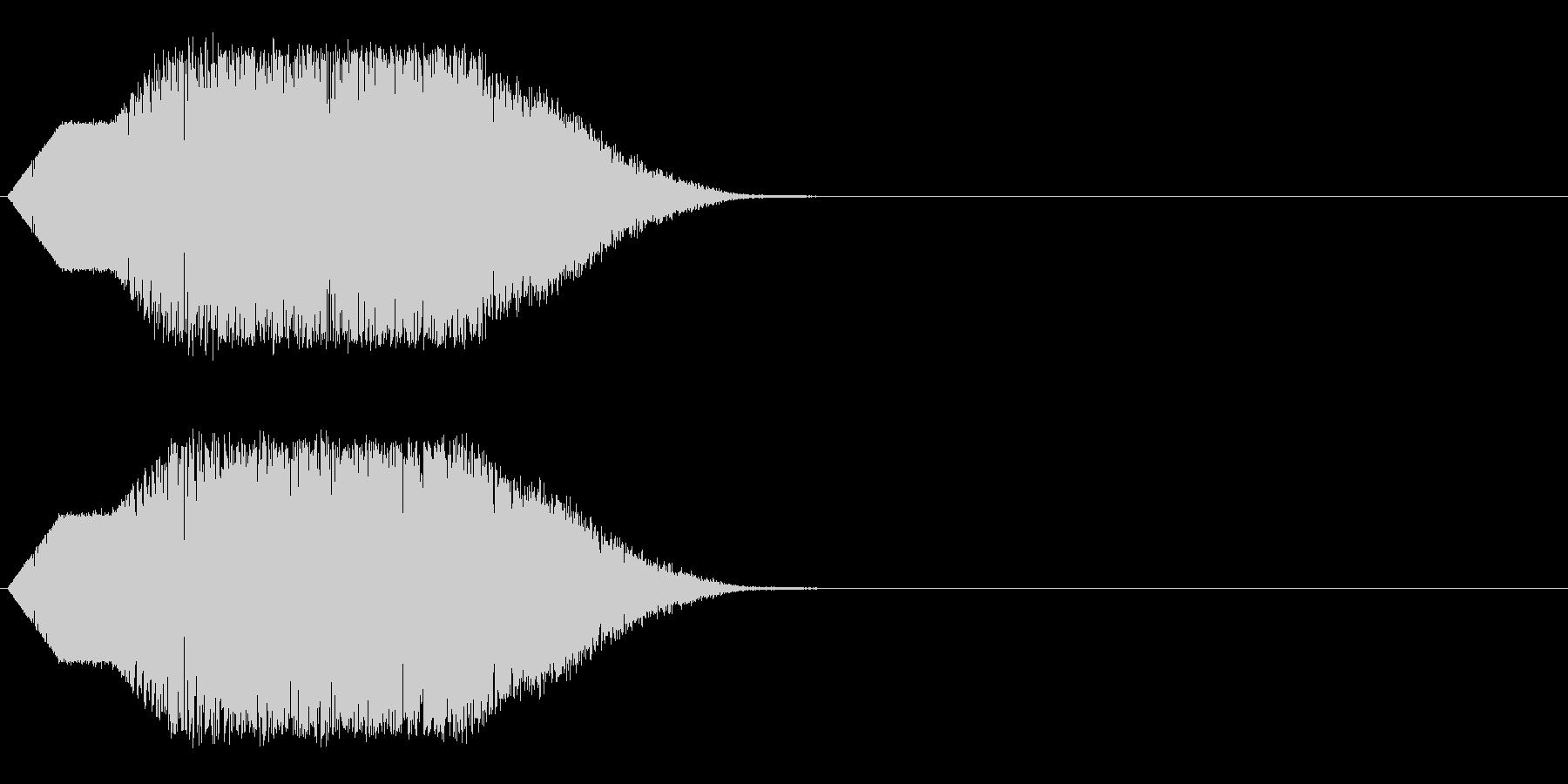 回復_レベルアップの未再生の波形