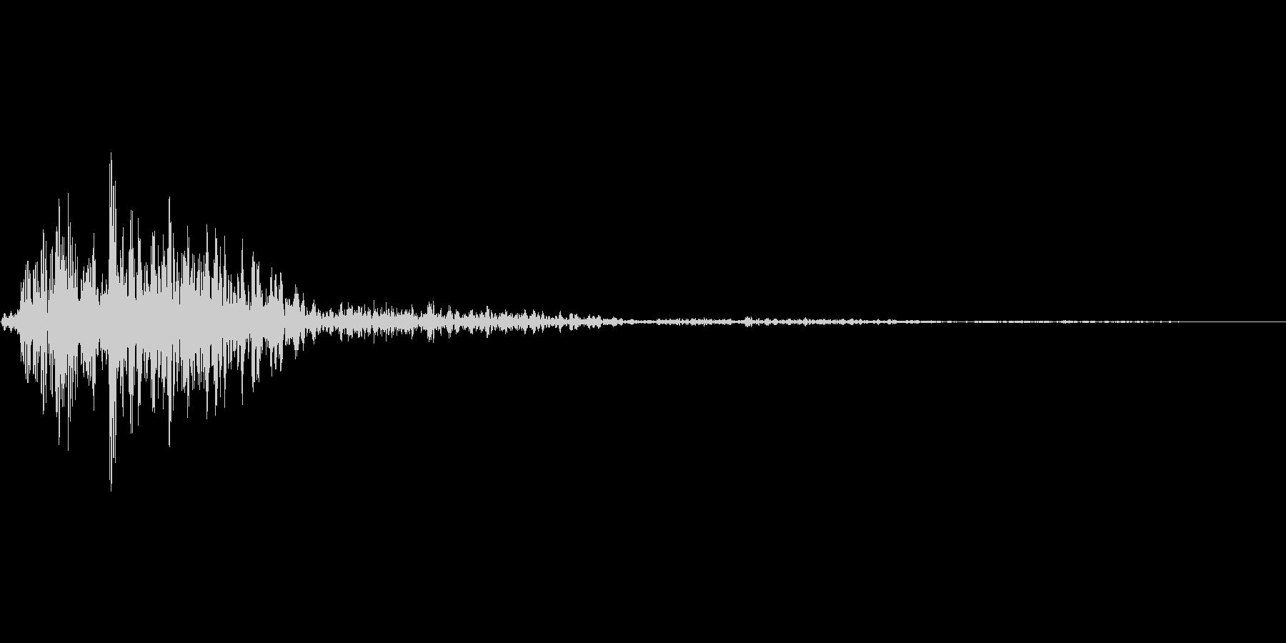 シュバッ(選択音)の未再生の波形