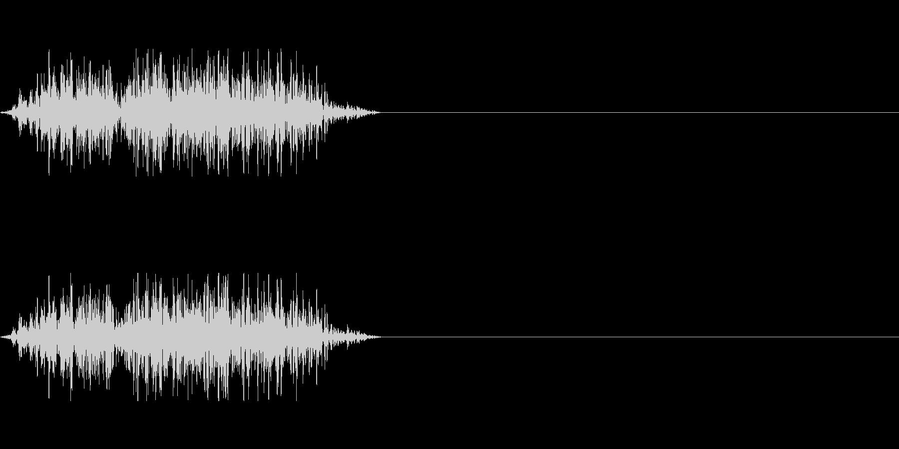 モンスターなどの発声にの未再生の波形