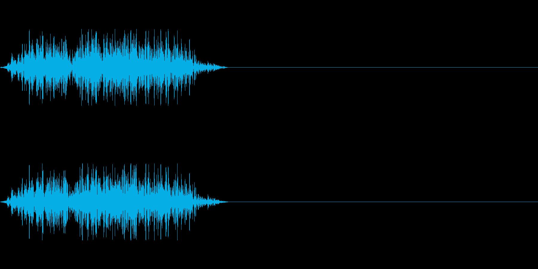 モンスターなどの発声にの再生済みの波形