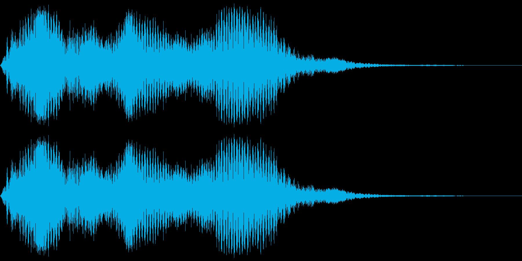 不気味なモンスターのうめき声・低音強調の再生済みの波形