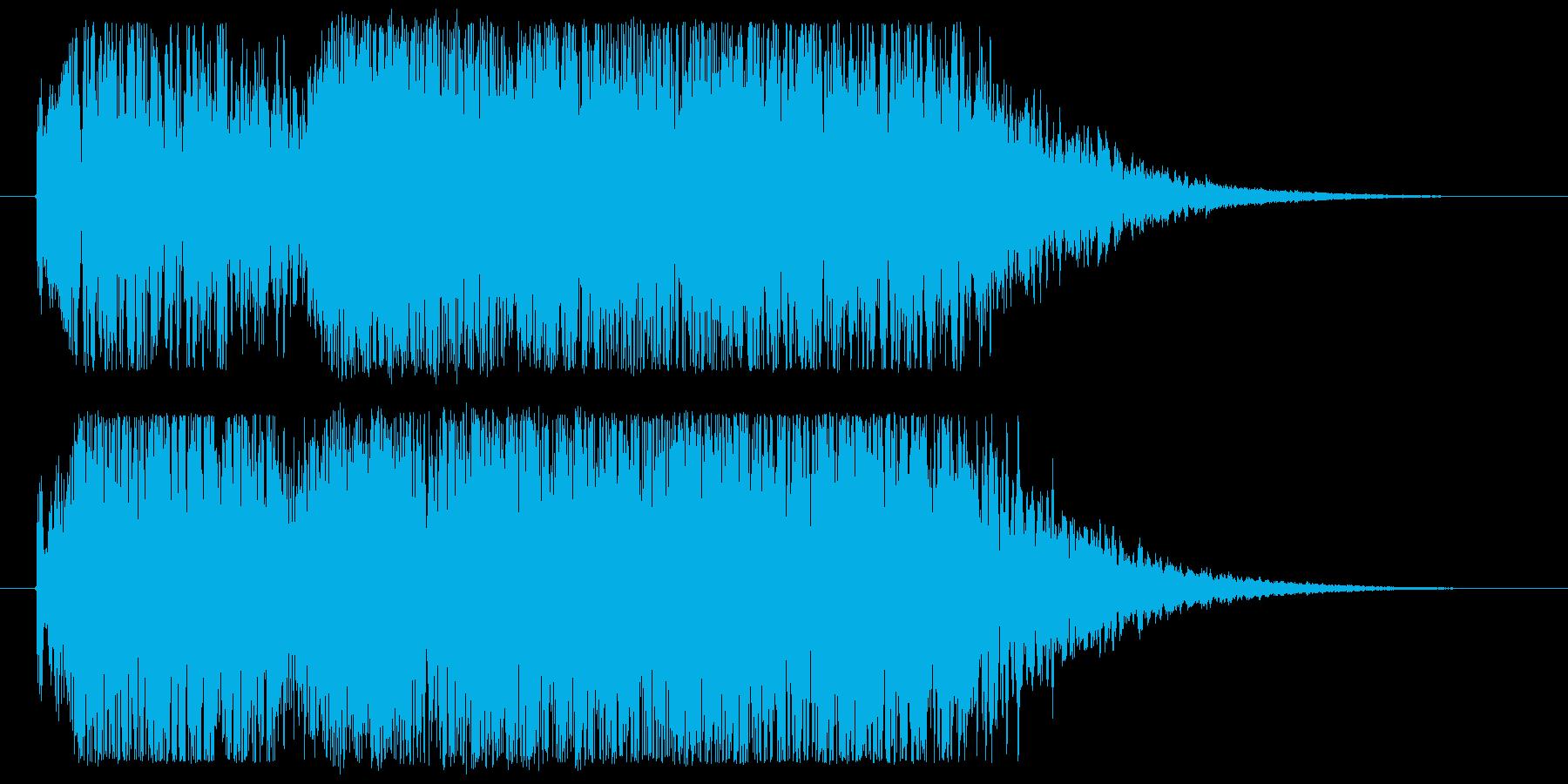 シャキーン!ド派手なインパクトに最適10の再生済みの波形
