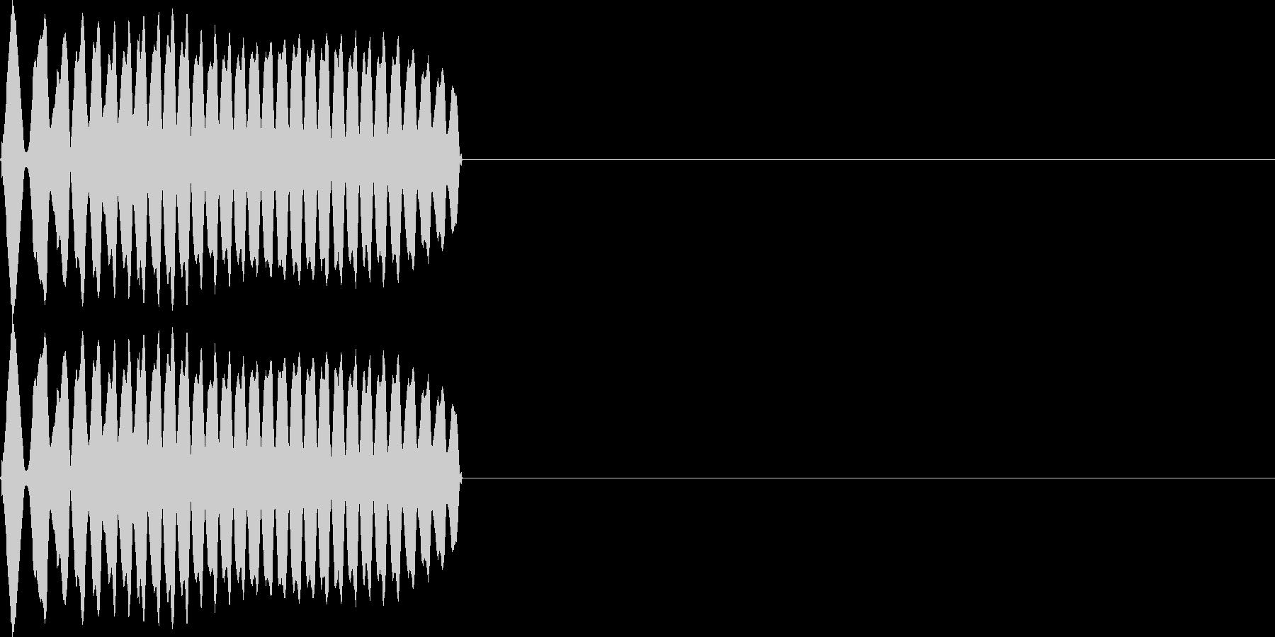 ホイッスル 警笛 注意の未再生の波形
