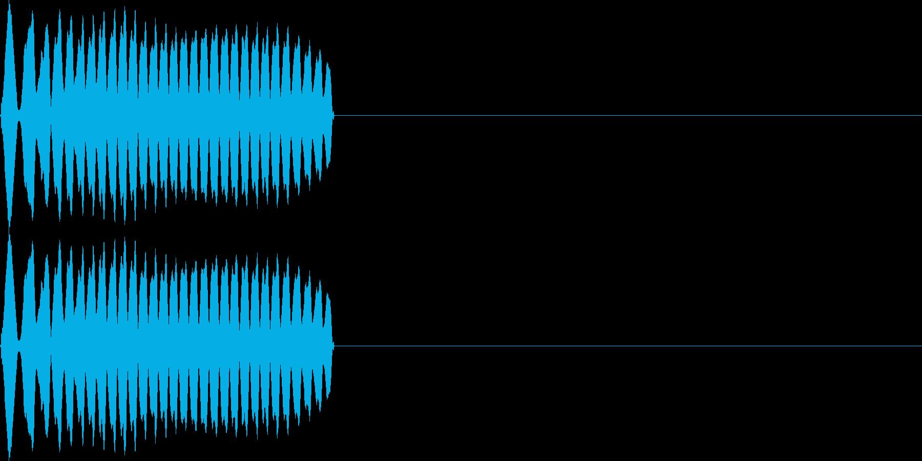 ホイッスル 警笛 注意の再生済みの波形