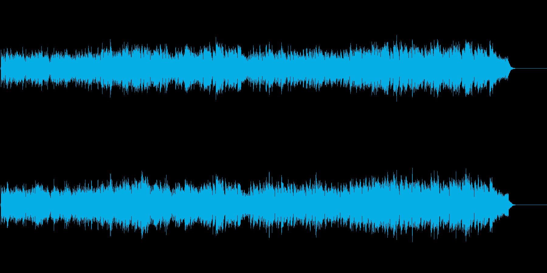 nullの再生済みの波形