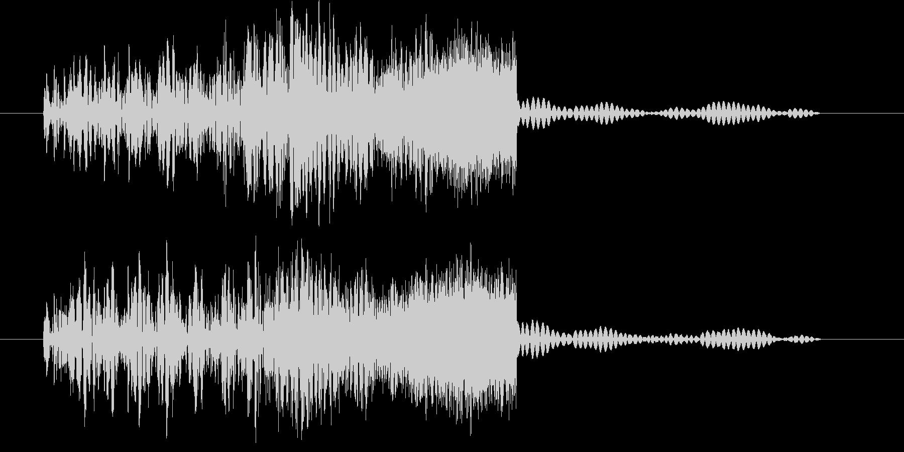 ボァア (星人の声)の未再生の波形