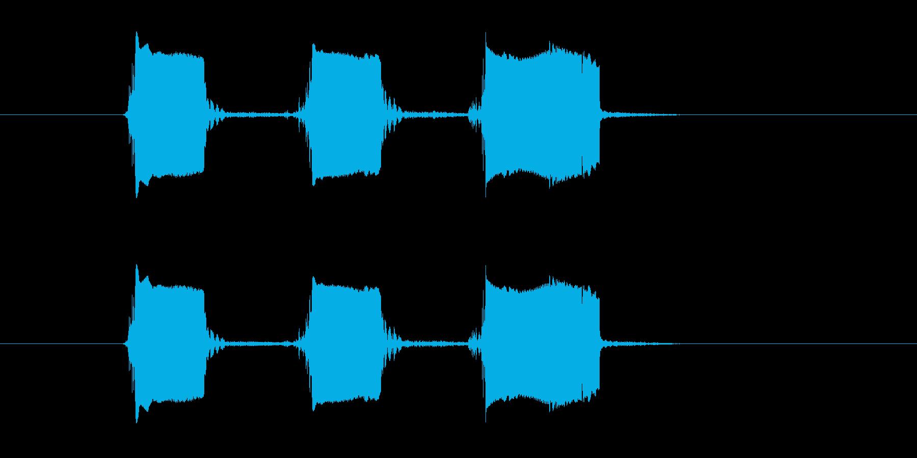 ピューピューピューイ!という移動音の再生済みの波形