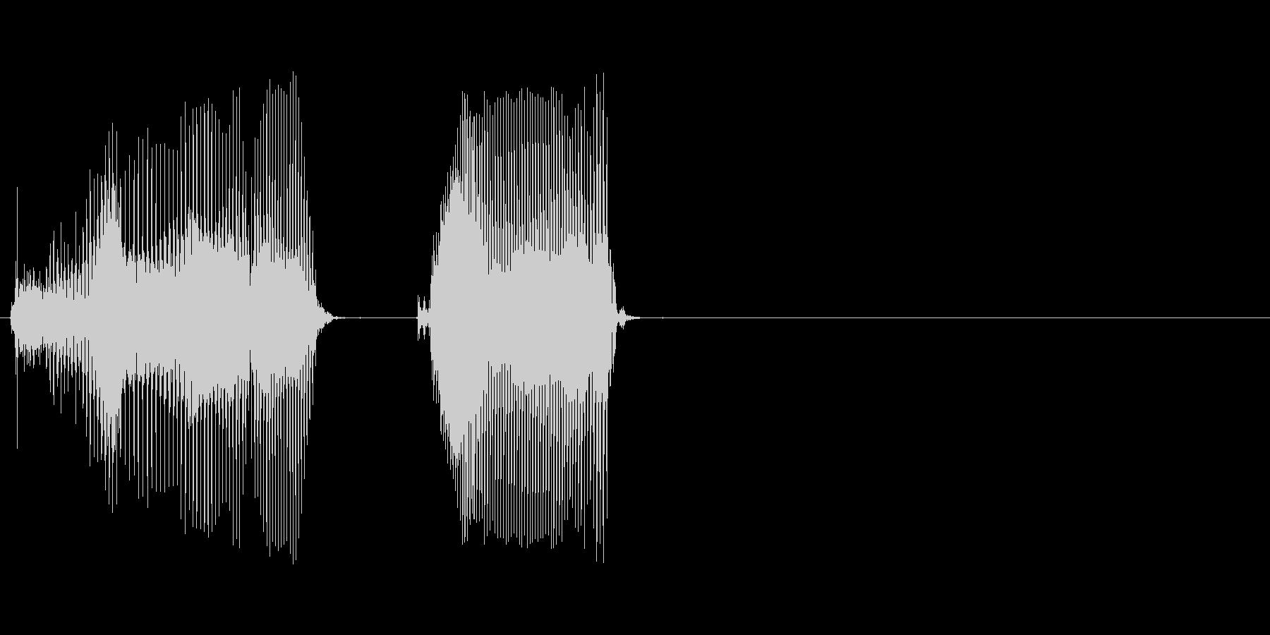 経過の未再生の波形