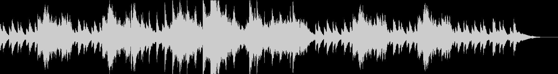 ジムノペディを幻想的なソプラノで歌っての未再生の波形