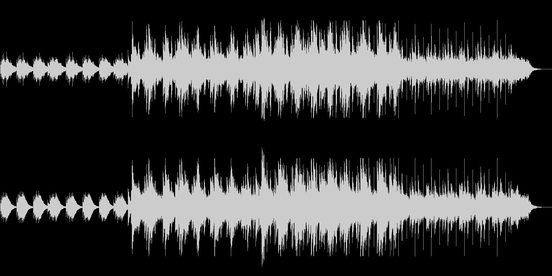 シリアス感と切ないピアノ・シンセテクノの未再生の波形