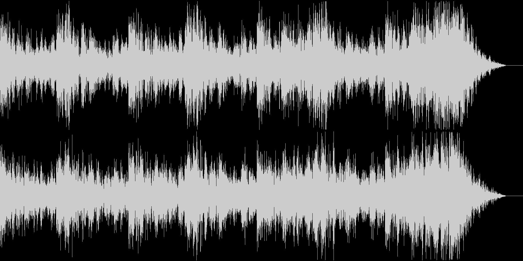 緊迫としたBGMの未再生の波形