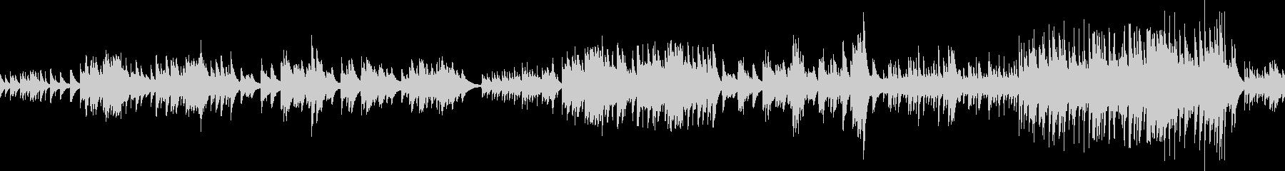 のどかな自然を感じさせるピアノ曲 ループの未再生の波形