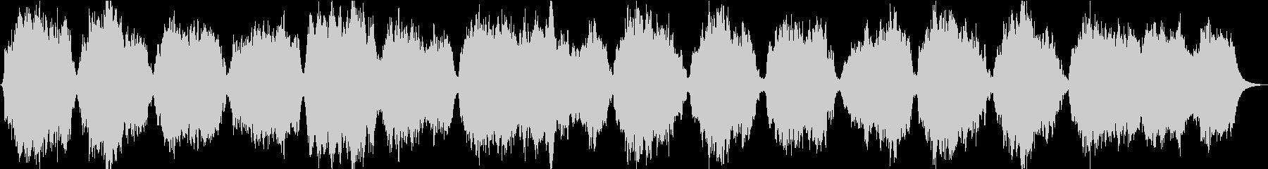 愛の歌/カーロ・ミオ・ベン/弦楽合奏の未再生の波形