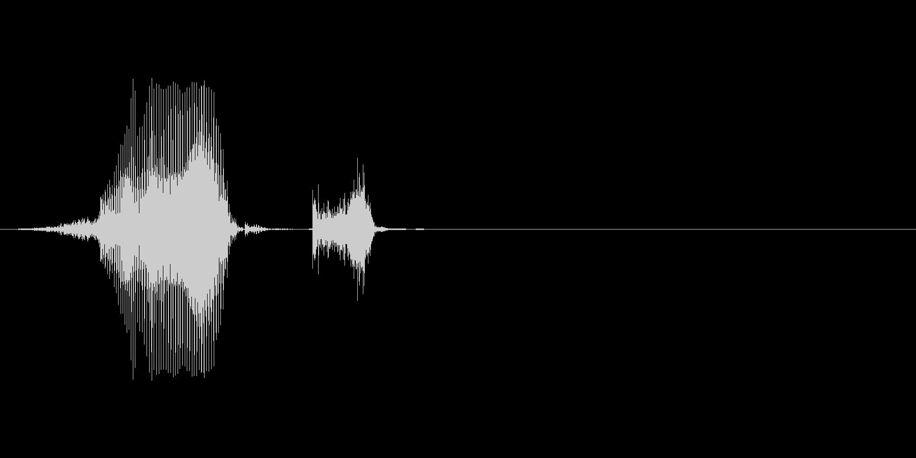 100(ひゃく↓)の未再生の波形