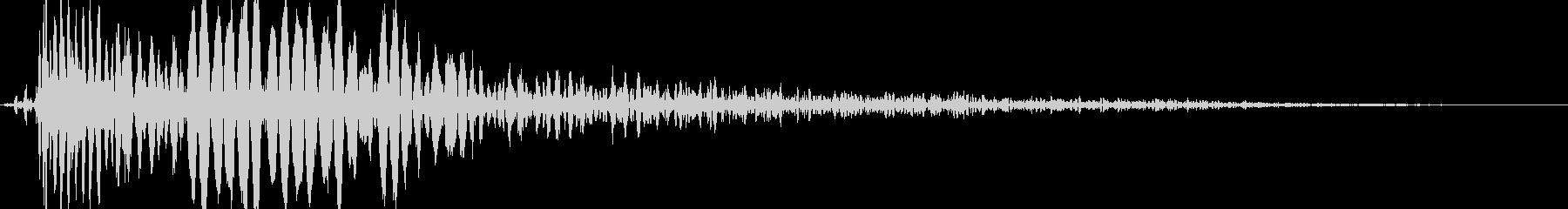 ブワッ(衝撃系の出現音等の未再生の波形