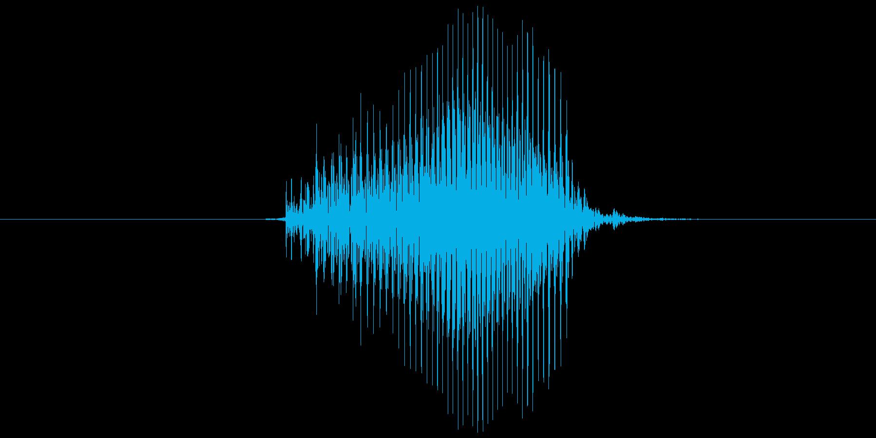 「えい」の再生済みの波形