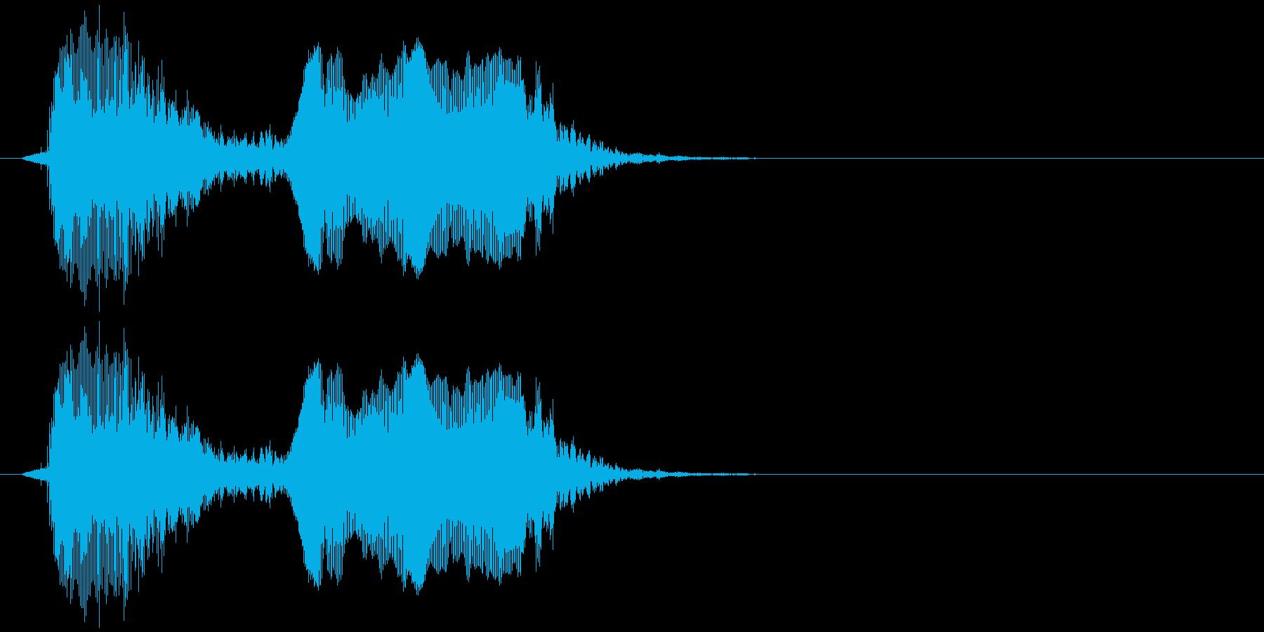 練習(幼児)の再生済みの波形