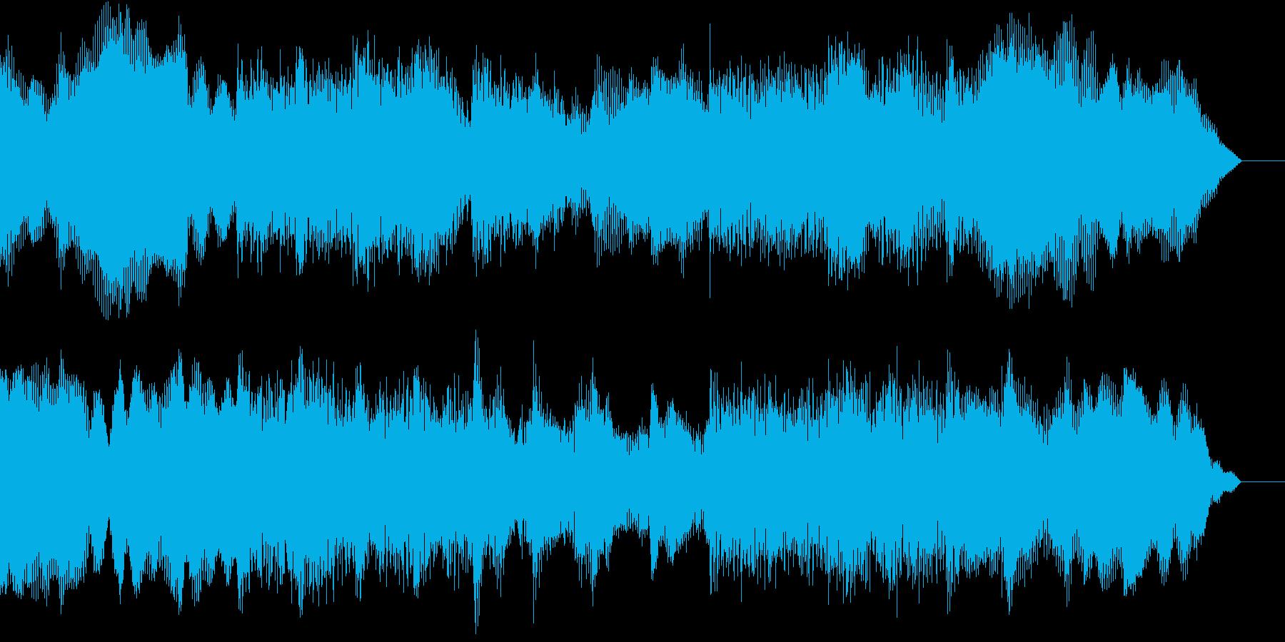 切ない雰囲気のBGMの再生済みの波形