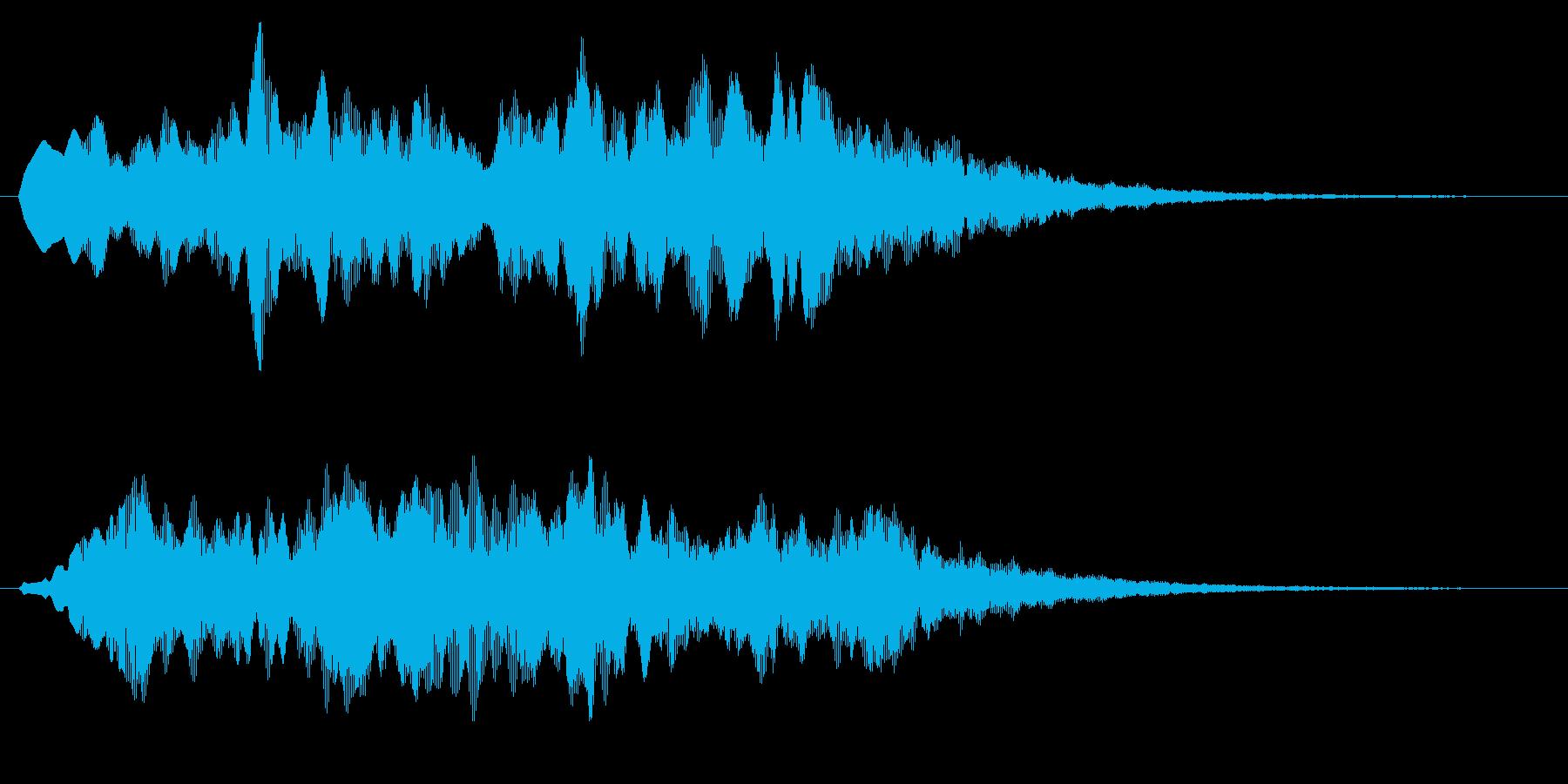 「フワ~」「シャラララ~」とした広がる音の再生済みの波形