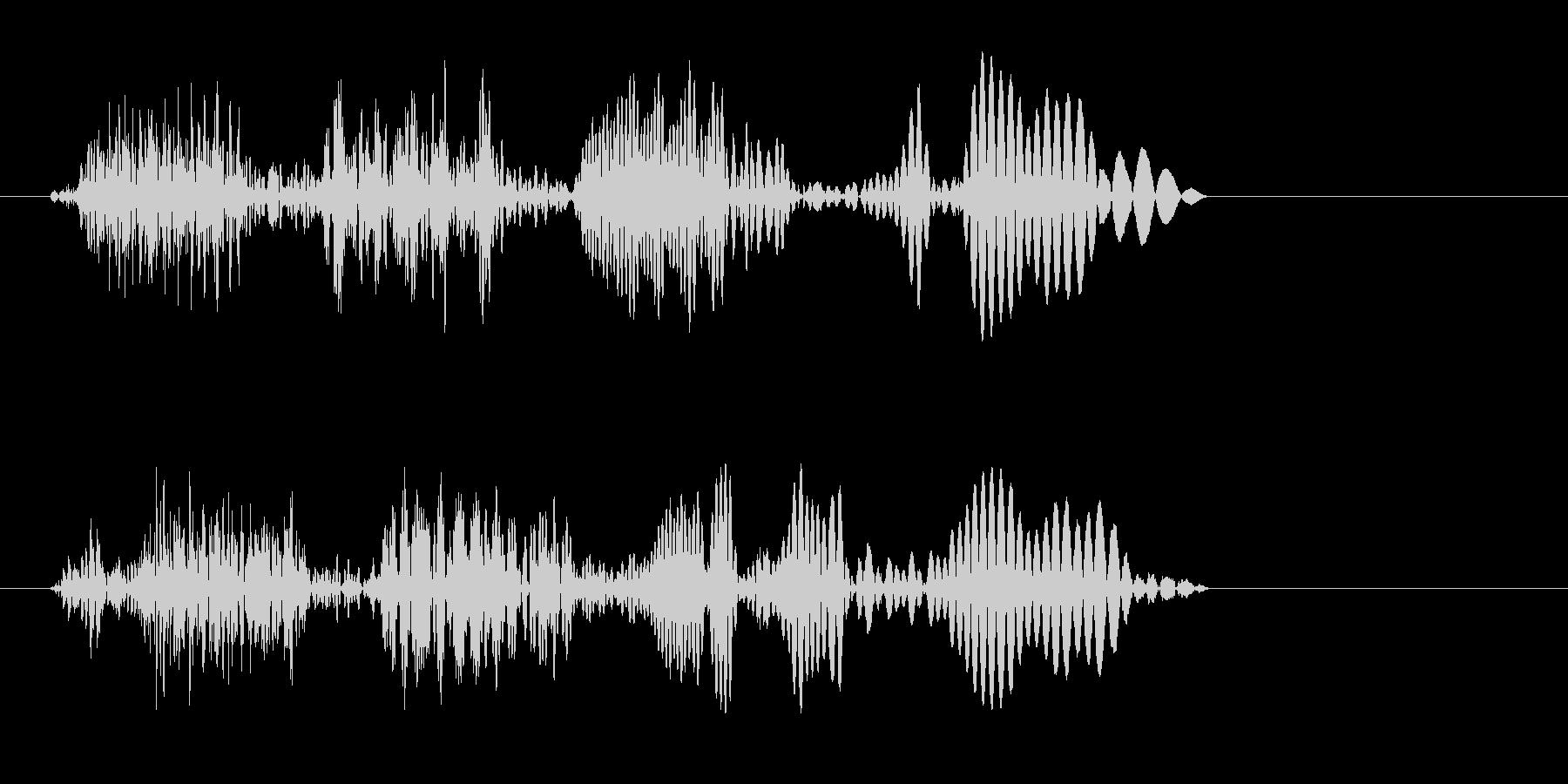 プワァッ(切り替えシーン向きの音)の未再生の波形