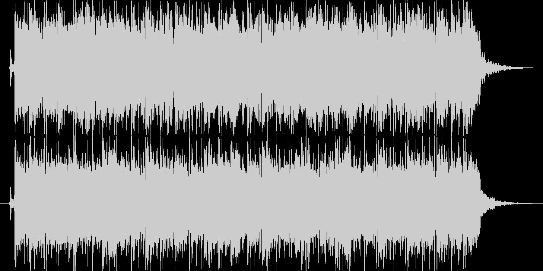 ほのぼのとしながらも切ないポップな曲の未再生の波形
