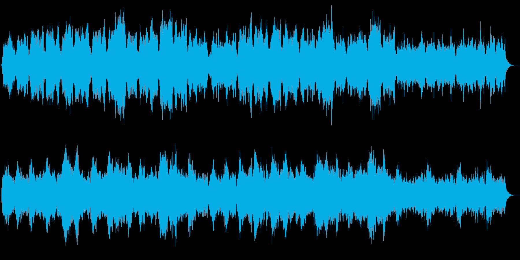 荘厳なリラクゼーションミュージックの再生済みの波形