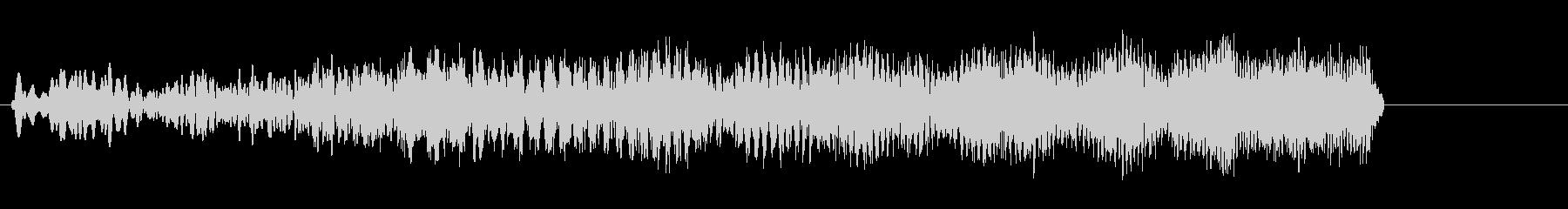 チュワーン(アップ系)の未再生の波形