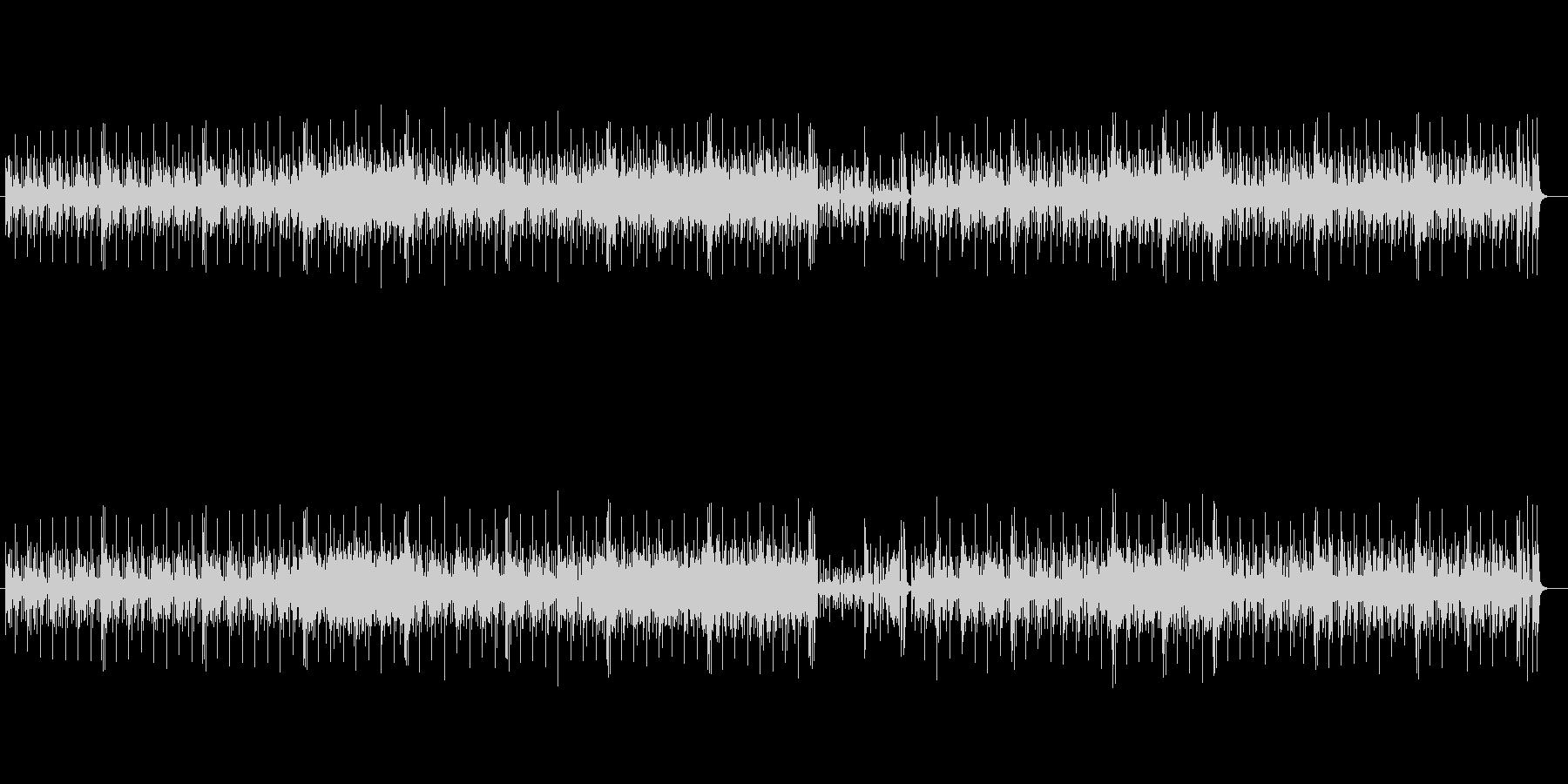 さわやかで明るいラテンの未再生の波形
