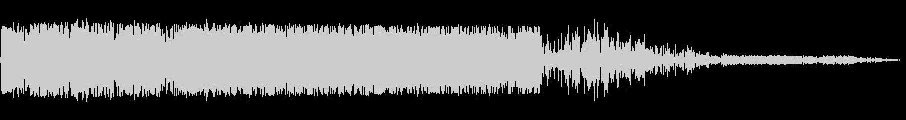 ズシャッ(斬る、斬撃の音)の未再生の波形
