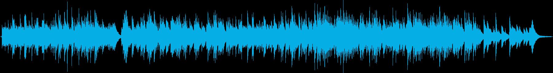 素朴で優しいメロディーのピアノソロの再生済みの波形