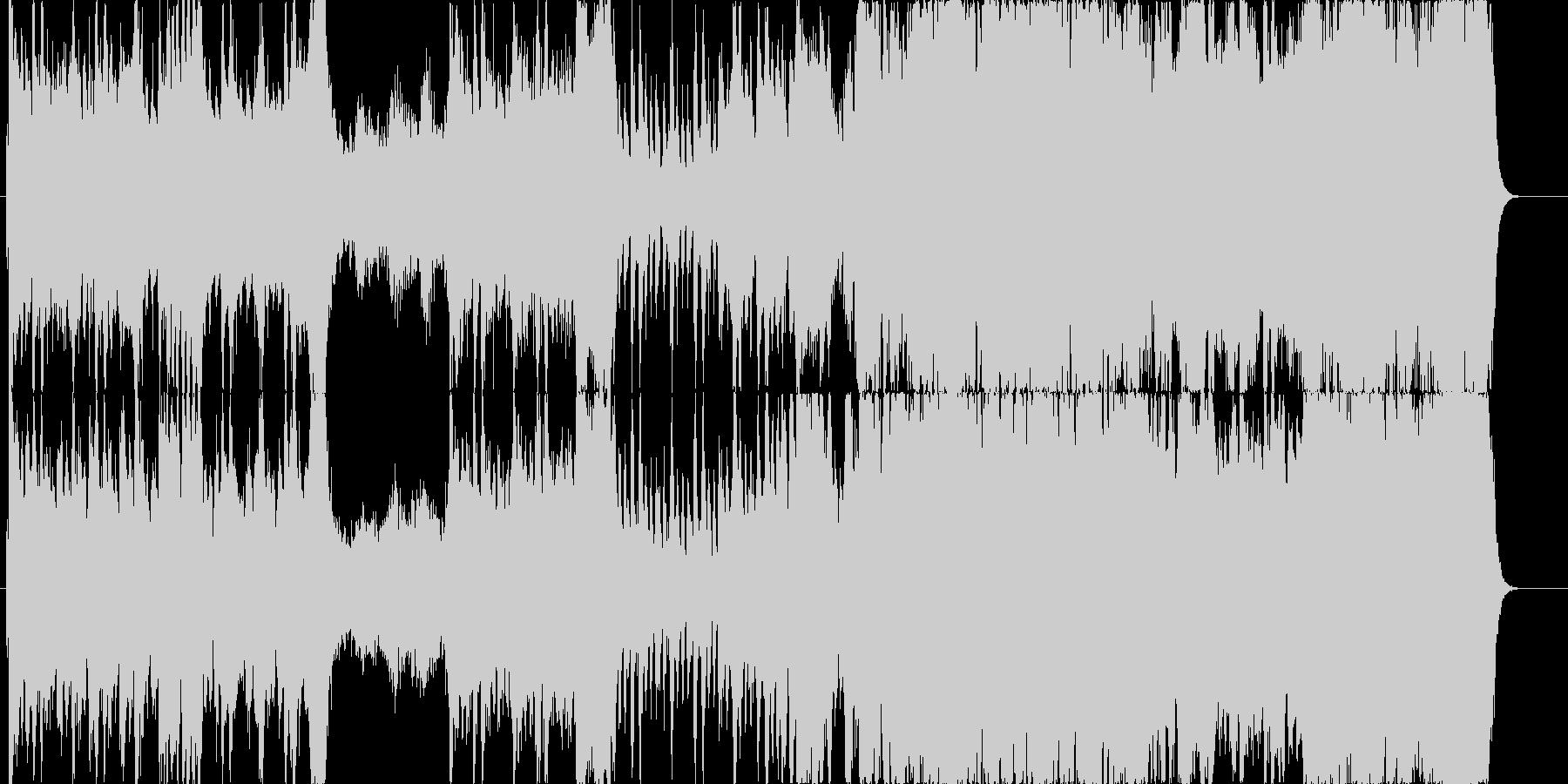 何らかの救出作戦をイメージした楽曲の未再生の波形