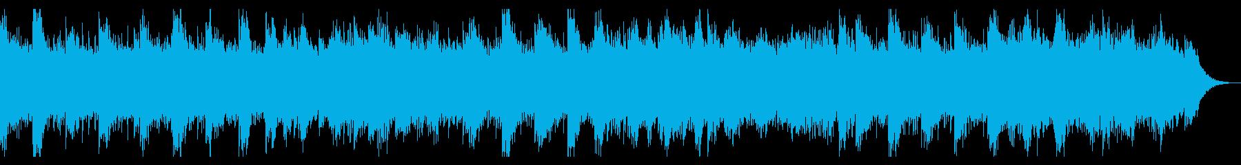 ダークでホラー向け 怪しい感じのピアノの再生済みの波形