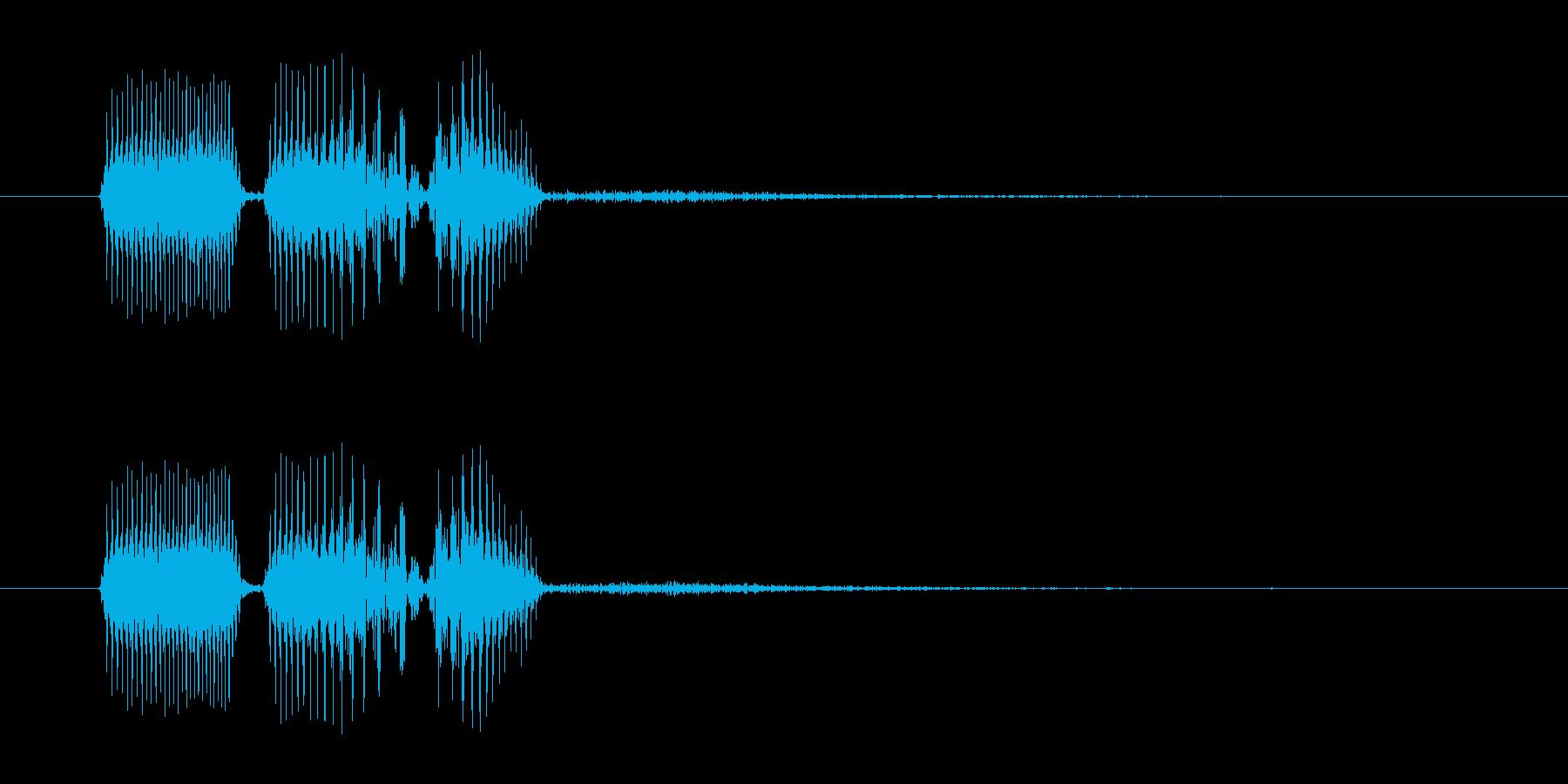 ピデョロッ!クセになるタッチ音。の再生済みの波形