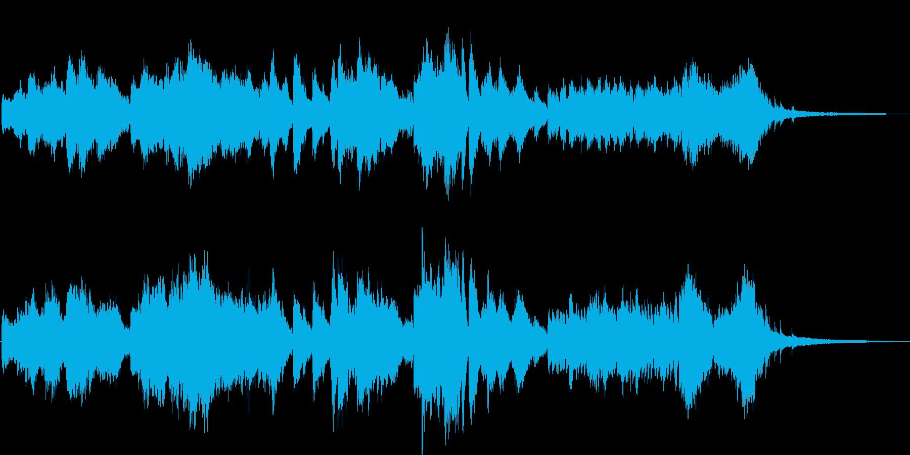 で〜んでん虫ムシ、を小洒落たピアノでの再生済みの波形
