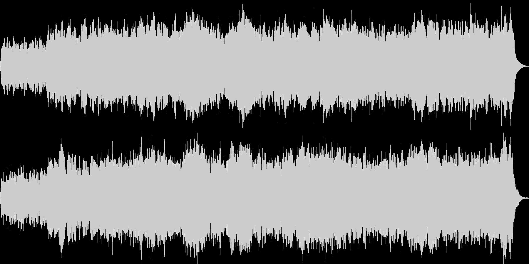 パイプオルガンの4重奏オリジナル曲の未再生の波形