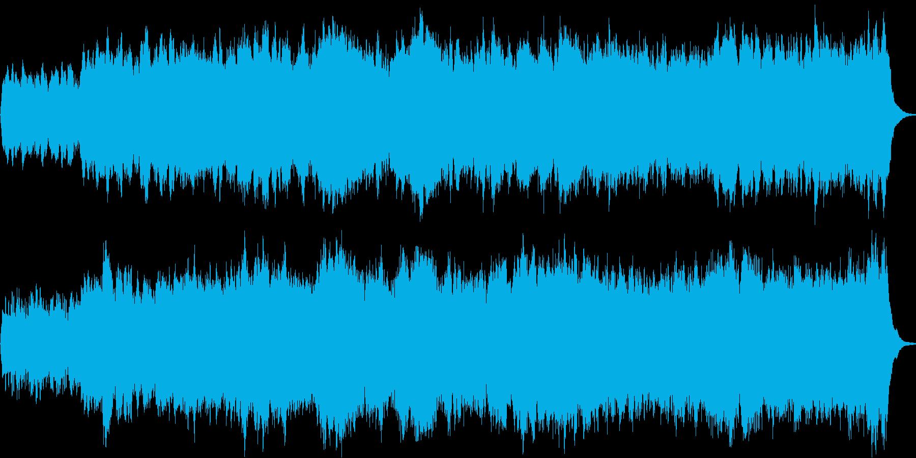 パイプオルガンの4重奏オリジナル曲の再生済みの波形