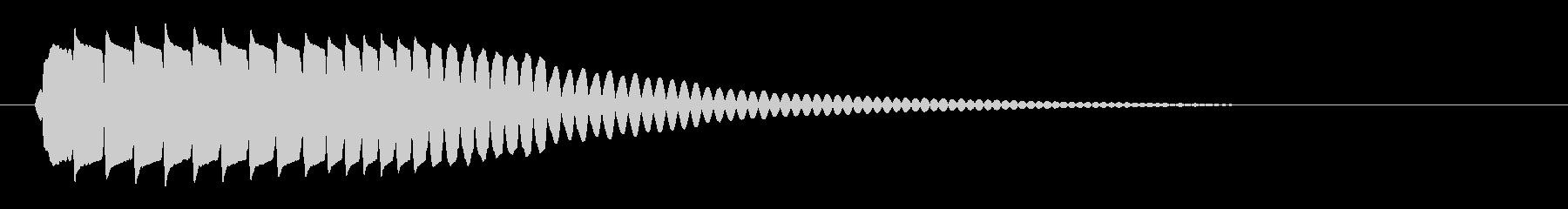 ポォヨン(コミカル)の未再生の波形