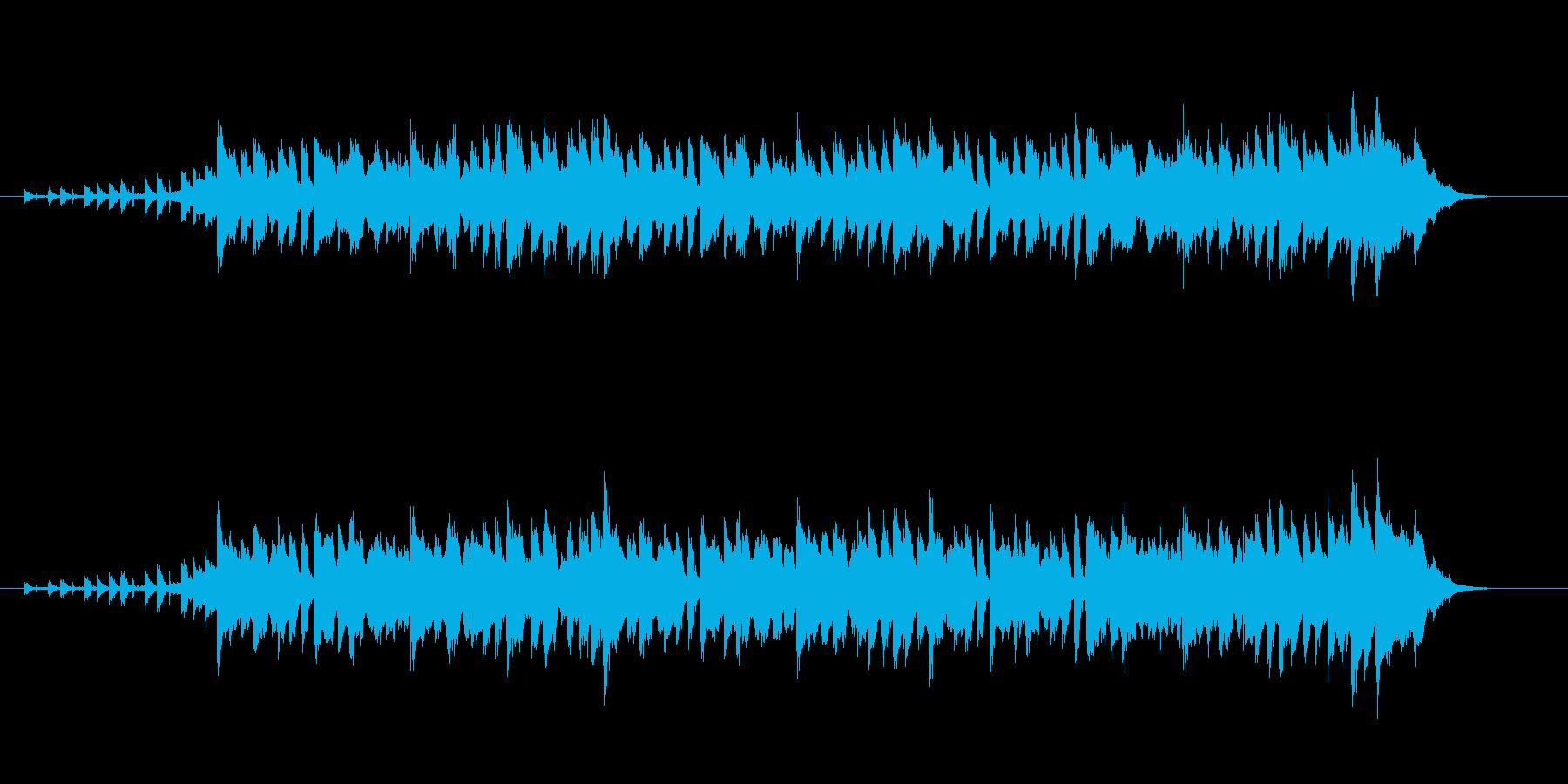 明るめのエンディングテーマの再生済みの波形