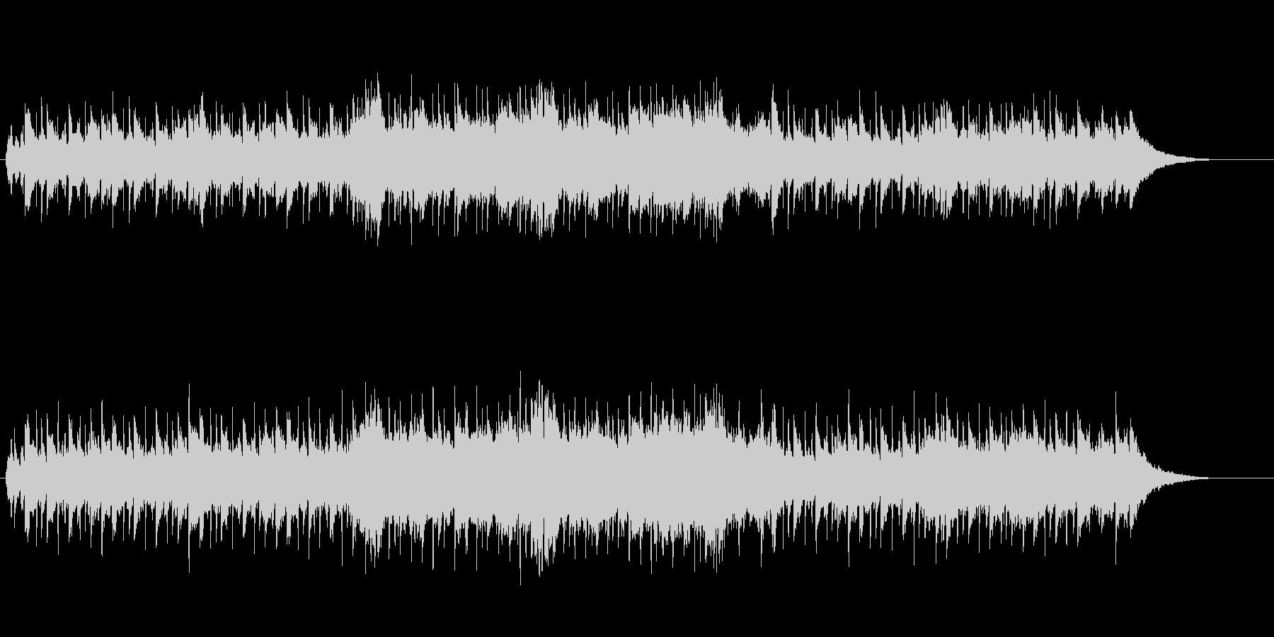 落ちついたカジュアルなポップバラードの未再生の波形
