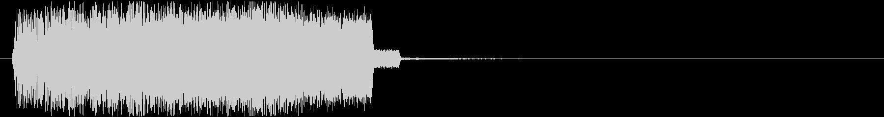 ぐーん!と上がるメーター上昇音1の未再生の波形