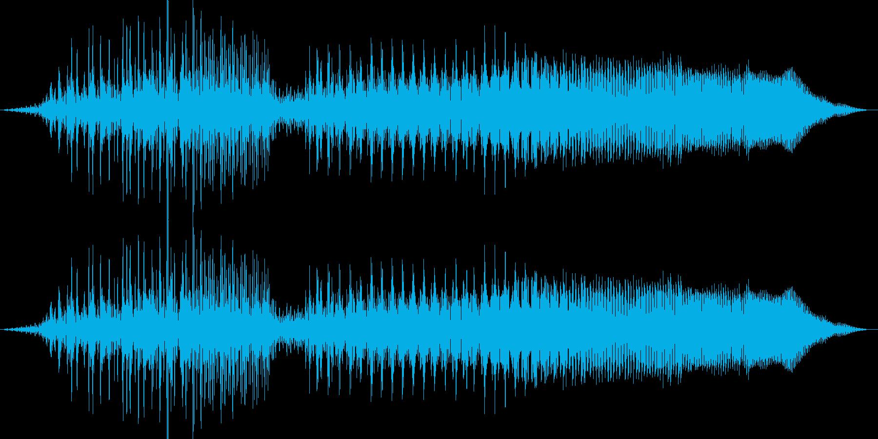 なにー!(勢いのある下町江戸っ子風)の再生済みの波形