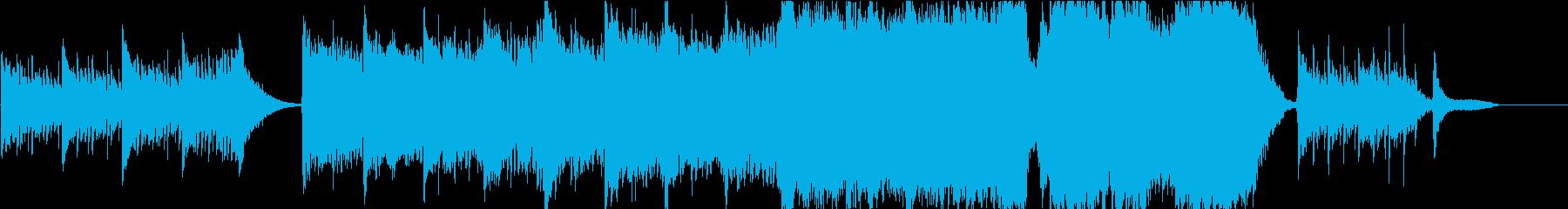 感動と勝利の場面に〜透明感ある壮大な曲1の再生済みの波形